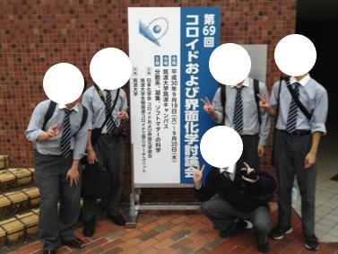 西和清陵高等学校 奈良県 制服買取