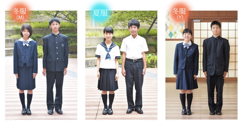 奈良学園登美ヶ丘中学校・高等学校 奈良県 制服買取