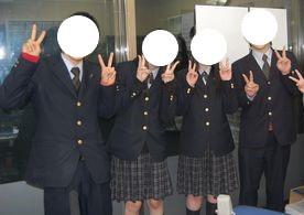 湯本高等学校 福島県 制服買取