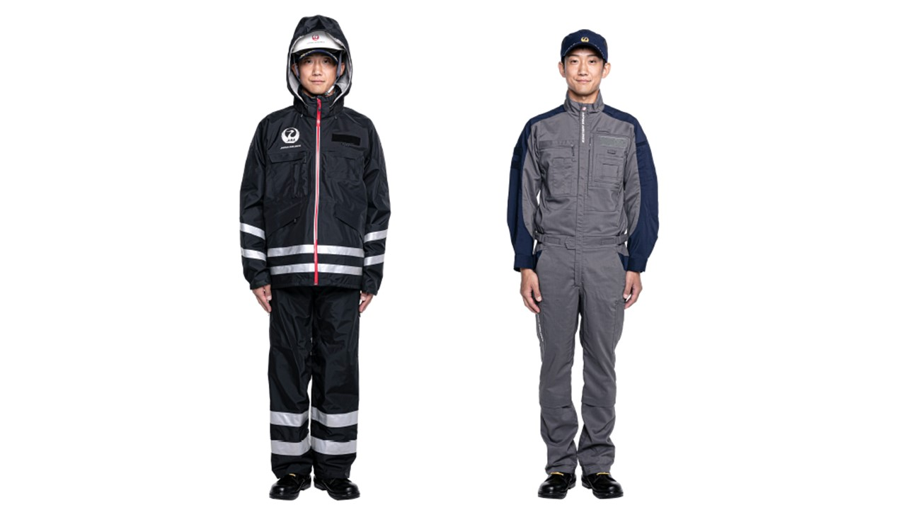 JAL 制服買取