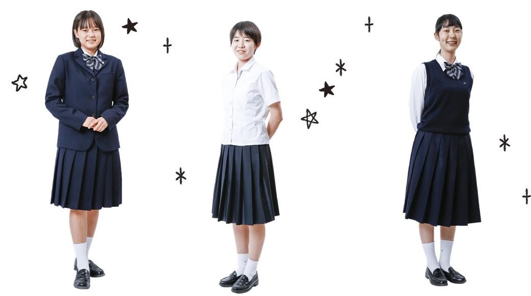 中村学園女子高等学校の制服