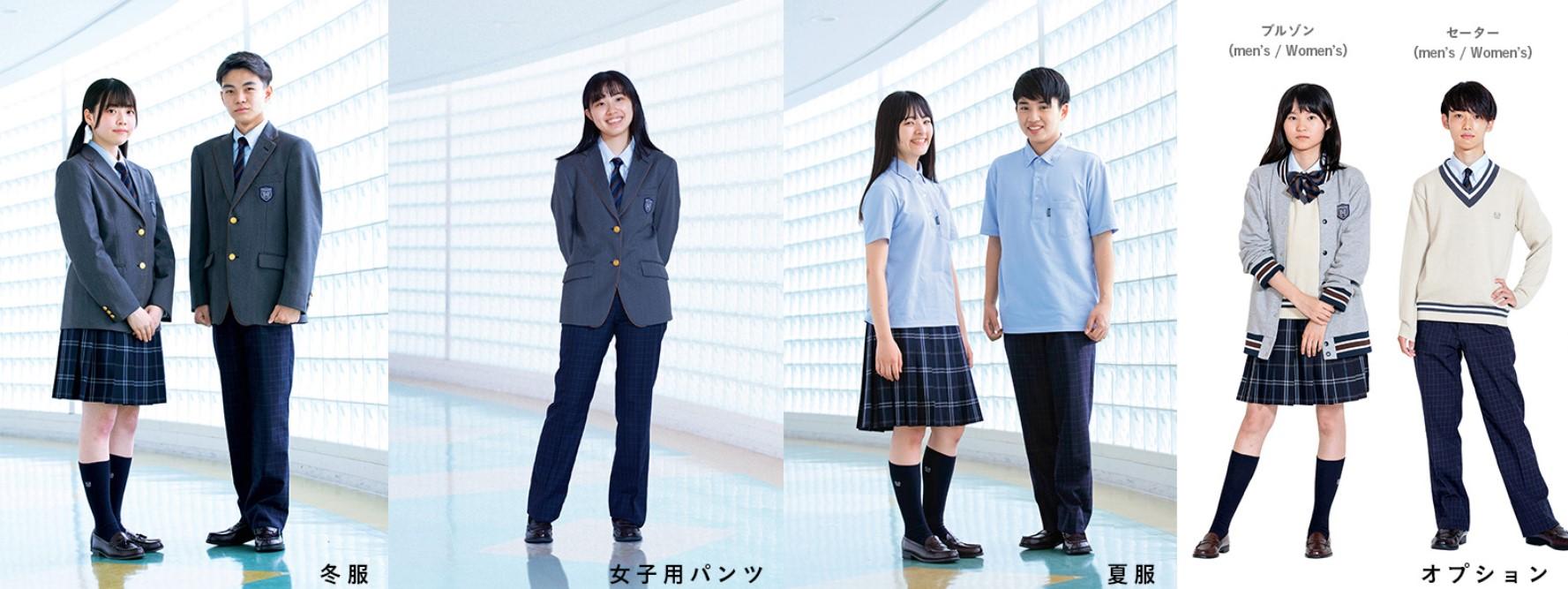 品川翔英高等学校(元:小野学園女子高等学校)の制服