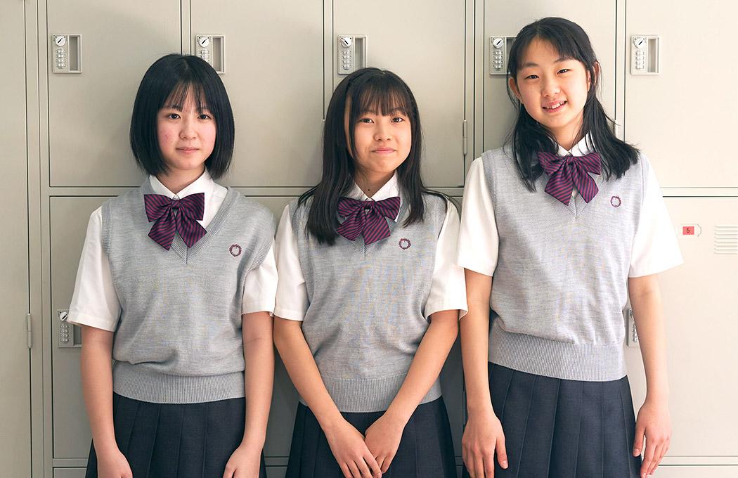 桜美林高等学校 制服買取